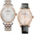 Presenting The Girard-Perregaux Cat's Eye Majestic Ladies Replica