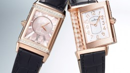 JAEGER-LECOULTRE REVERSO LADY LUXURY FAKE WATCH REVIEW