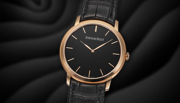 A Luxurious Version Of The Jules Audemars Extra-thin In Rose Gold Replica